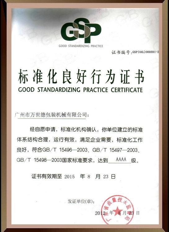 Certificate of Standard good behavior enterprise
