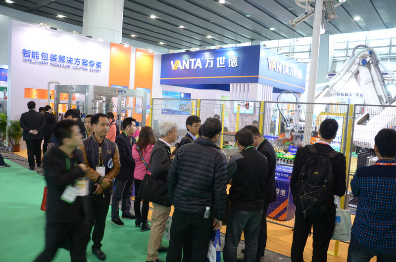 Vanta's show: 2015 China International Packaging Industry Exhibition (SINO-PACK)