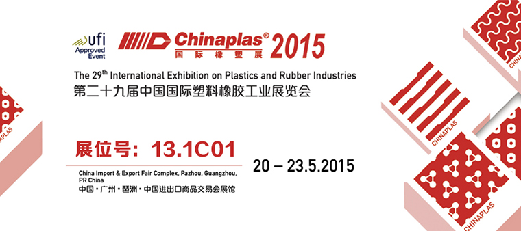 CHINAPLAS 2015, Vanta welcomes you!